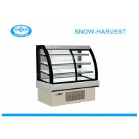 Quality Automatic Defrost Refrigerated Display Cabinet For Beverage Fruit Vegetable for sale