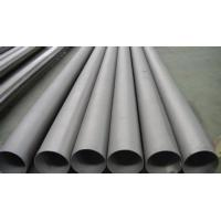 Quality 316 2Mm Thickness Seamless Stainless Steel Pipe Small Diameter For Water System for sale