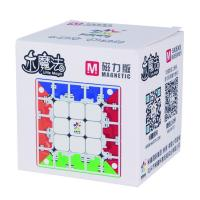 China High speed YuXin little magic 5*5*5 plastic ABS folding speed cube puzzle educational toys for professional player 1515 for sale