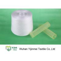 Quality High Double Twist Ne 50/2 Polyester Core Spun Yarn For Thick Fabric / Silk Sewing Thread for sale