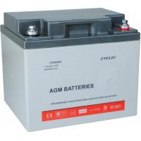 Quality Gel type long life Golf Cart Electric Vehicle Deep Cycle Lead Acid Battery 12v50ah for sale