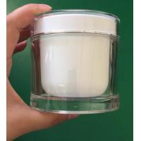 Buy cheap empty 100ml 200ml clear plastic Cosmetic body scrub hair Care Jar  double wall straight base cosmetic jar from wholesalers