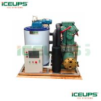 Factory price 1000kg fish peservation ice making machine used in boat for sale