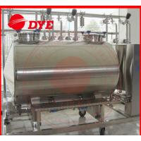 Buy SUS304 / SUS316 Cip Clean In Place Equipment 100MM Insulation Thickness at wholesale prices