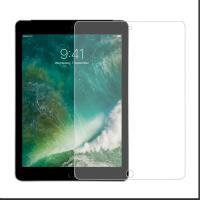 Quality 9H Scratch Resistant Privacy Glass Screen Protector Apple IPad Easy Installation for sale