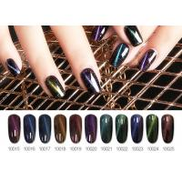 Quality Mysterious Magnet Cat Eye UV Gel Polish Resin And Pigment Raw Material for sale