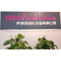 Eeesa Nails Beauty Commodity Co., Ltd