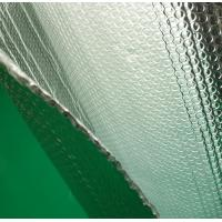 """Buy cheap Insulation of Two Layers of 1/8"""" Barrier Bubble Film Laminated Between Two from wholesalers"""