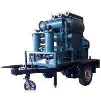 Quality Protable ZJL Transformer Oil Recycling with Trailer,Insulating Oil Regeneration machine for sale