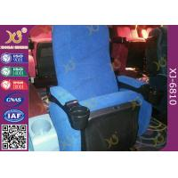 Quality PU Cold Molded Foam Movie Theaters Seats For Music Hall Flame Retardant for sale