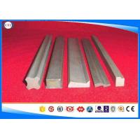 Quality 1045 / S45C / S45K Cold Drawn Steel Bar Profile AISI ASTM BS DIN GB JIS Standard for sale