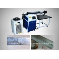 Quality High Speed Double Path Laser Welding Machine For Stainless Steel CE Approved for sale
