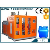 Quality 1 Head Double Station Blow Moulding Machine For Engine Oil Bottle Packing Field SRB70D-1 for sale