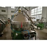Quality DHZ Series Disc Stack Centrifuge , Lube Oil Separator For Vegetable Oil for sale