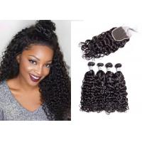 Quality 4 Bundles Water Wave Hair Extensions / Restyled Water Wave Curly Weave for sale