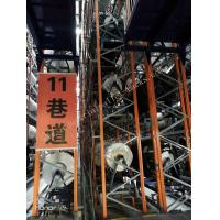 Quality 24 Meters Height Automated Storage And Retrieval System In Rolling Fabrics Management for sale