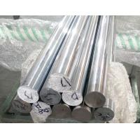Quality Quenched / Tempered Induction Hardened Rod For Hydraulic Cylinder Length 1m - 8m for sale