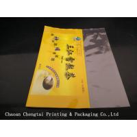 Quality Small Pillow Packs Packaging Pouches / Back Center Seal Paper Tea Packaging Pouch for sale