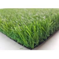 Buy cheap Durable Realistic Artificial Grass Landscaping Environmental Friendly from wholesalers