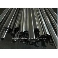 Quality Elliptical Rectangular Stainless Steel Tubing / Polished 316 Stainless Steel Pipe for sale