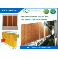 China Water Curtain Evaporative Cooler Filter Pads Corrugated Paper For Animal Husbandry on sale