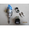 Buy cheap Distributor for Taska 650 colt TNS 650 UTV Hummer 650 UTV fitted with LJ276MT-2 engine from wholesalers