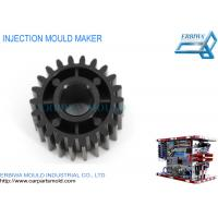 Quality Precision Automotive Injection Mold With POM Material For Automatic Vehicles Gear for sale