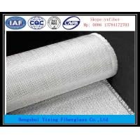 Buy Fiberglass woven roving cloth 400gsm at wholesale prices