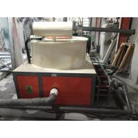 China Used for Non-metallic Mineral Automatic Oil-cooling Electromagnetic Wet Type Magnetic Separator on sale
