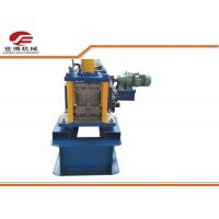 Quality High Quality Hat Type Keel Beam Purlin Roll Forming Machine Blue for sale