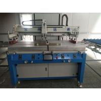 Quality Screen Printing Machine For PCB Board FPC and PC with International Distribution Brand for sale