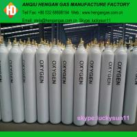 Quality price of oxygen gas for sale