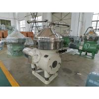 Quality PLC Automatic Control Disc Oil Separator Fine Separating Affection for sale