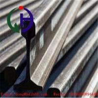 Buy cheap Railroad Track Steel / Railway Rail Material AISI ASTM DIN GB Standard from wholesalers
