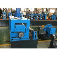 Quality Automatic Metal Steel Slitting Machine , Product Speed Max 120m/min for sale