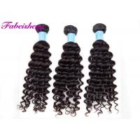 Quality 24 Inch Soft Virgin Brazilian Curly Hair Extensions Deep Wave 9A Grade for sale