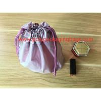 Quality No print high-end fashion cpe ladies storage carry-on small gifts small items packaging rope bag for sale