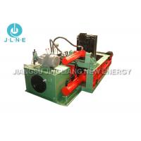 Quality Used Scrap Metal Balers / Industrial Auto Hydraulic Scrap Baling Press for sale