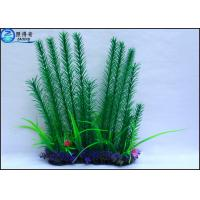 Quality Green Grass Fake Plants Aquarium Landscaping Decorations 20 - 35CM for sale