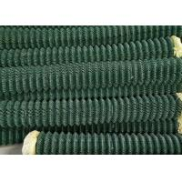 Buy Steel Chain Link Wire Mesh Fencing / Temporary Chain Link Fence Twill Weave at wholesale prices