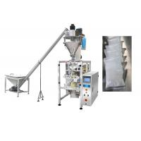 Quality Quick Speed 3 Or 4 Side Sealing Packing Machine For Peper / Chili Powder Sachet for sale