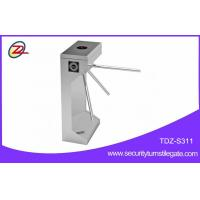 Quality Pedestrian factory price tripod turnstile with fingerprint access control for sale