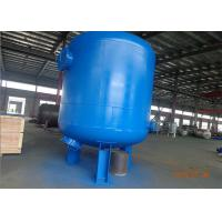 Buy 36TPH 8-10 M / H Carbon Steel Pressurized Water Tank Water Filter With Rubber Liner at wholesale prices