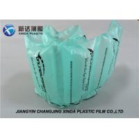 Buy cheap 400 X 320mm Logistics / Transports Air Cushion Packaging Plastic Films Softness from wholesalers