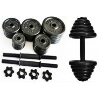 Custom Color Rubber Coated Dumbbell Set Solid Cast Iron Plate Material