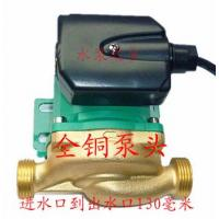 Quality hot water circulation pump copper body supply for sale