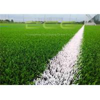 Buy cheap 13000 Density Artificial Grass Football FIFA Standard With 8 Years Warranty from wholesalers