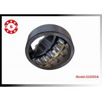 Quality 22205CA Gcr15 Double Row Spherical Roller Bearing With Full Brass Cage for sale