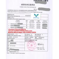 China Offical Business Invitation letter for Chinese Visa