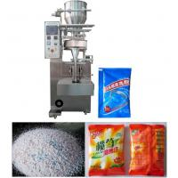 Quality High Speed Automated Packing Machine , Washing Powder Filling And Packing Machine for sale
